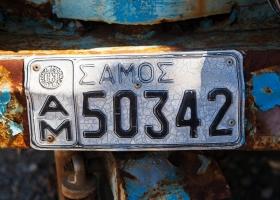 08_Samos_1221